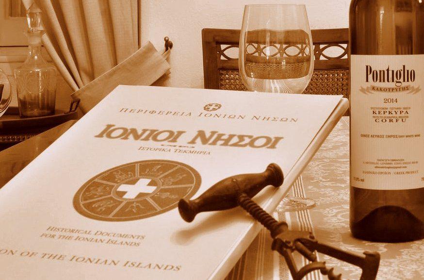 Poetry & Wine